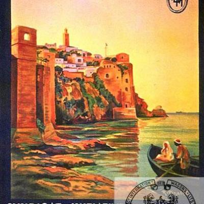 PLM Maroc Rabat Salé (Ref N° 495