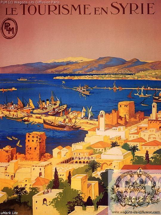 PLM Syrie tourisme (Ref N° 470