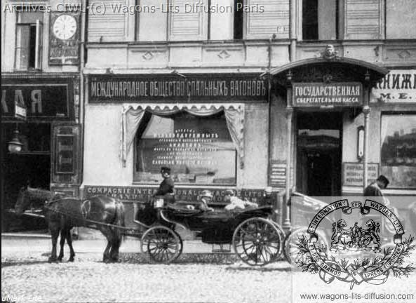 Wl agence moscou vers 1895