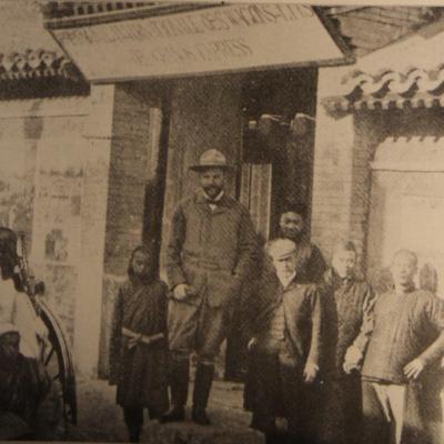 Wl agence pekin 1905