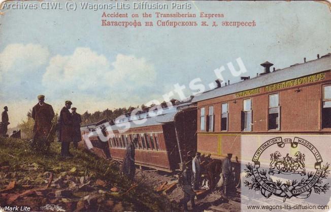 Wl deraillement transsiberien cp