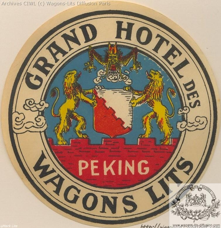 Wl etiquette grand hotel wl peking