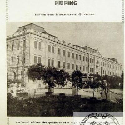 Wl grand hotel des wl pekin peiping en 1905